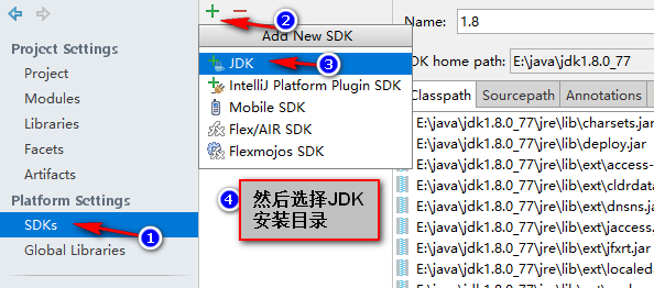 IDEA将Java7升级到Java8的过程-打不死的小强