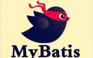 Mybatis通过Spring配置文件集成需要注意的几个相关路径