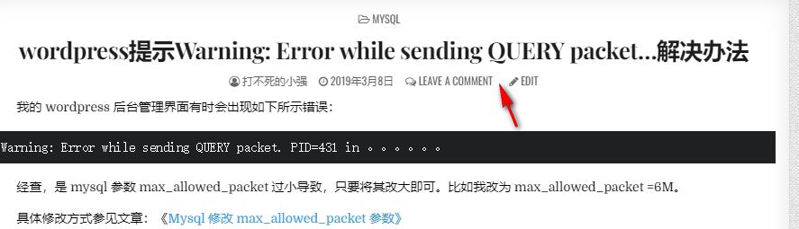 WordPress利用插件WP-PostViews添加文章浏览数显示-打不死的小强